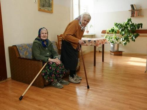 Для домов престарелых